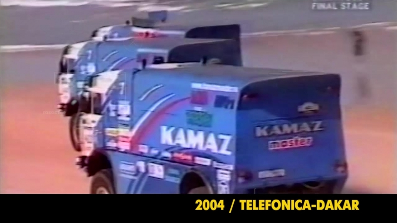К 30 летию команды 15 Золотых Дакаров КАМАЗ мастера Год 2004 й
