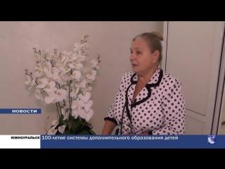 Интревью с бывшим директором Дома пионеров Ниной Алексеевой