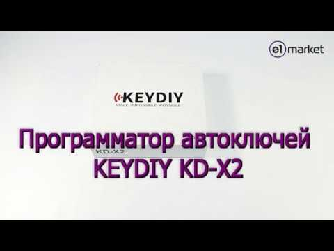 Программатор автоключей KEYDIY KD-X2