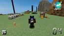Minecraft: Космические Приключения - 04 Переезжаем