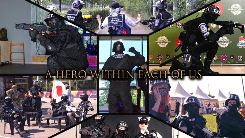 Tribute N.E.E.T. Home Guard