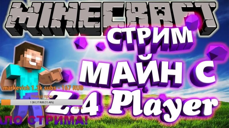 ✅ТЕСТ СЕРВЕРА Minecraft