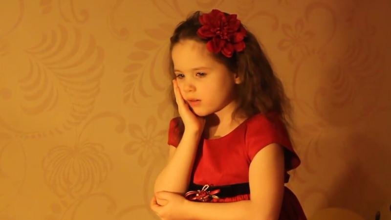 А.С. Пушкин_ «ЗИМНИЙ ВЕЧЕР» читает Марина Павленко (5 лет)