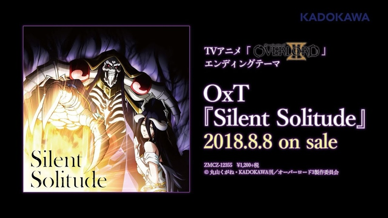 OxT 「Silent Solitude」 (TVアニメ 「オーバーロードⅢ」 ED) 試聴動画
