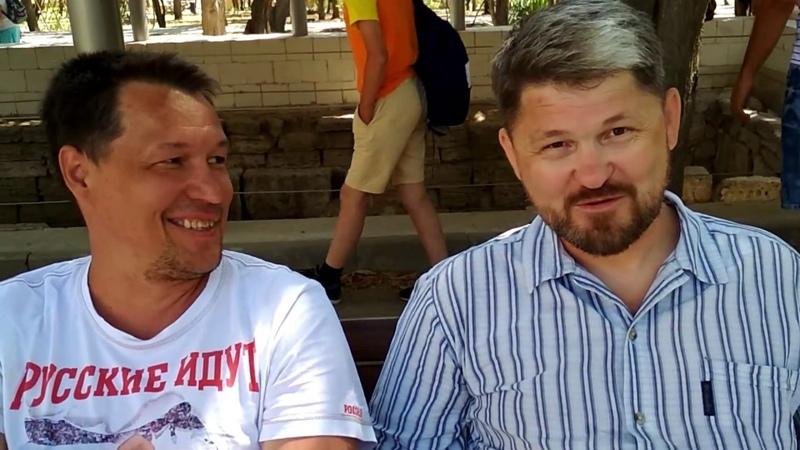 Случайная встреча с Димоном Пружниковым русь против тьмы в Севастополе