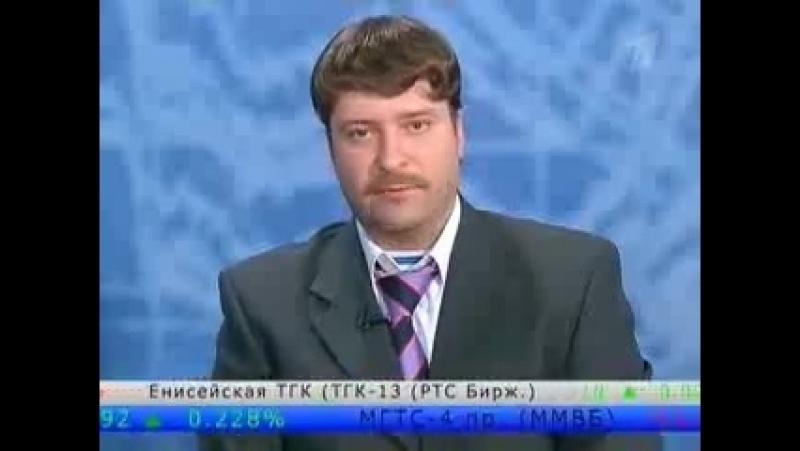 Большая разница - Пародия на канал РБК