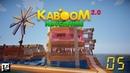 Minecraft Kaboom 2 0 Nevermine 05 Ферма для животных