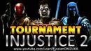 Injustice 2 - ТУРНИР ЖЁСТКИХ БОЙЦОВ (приз игра для PS4)