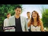 Ревность мужчин в турецких сериалах