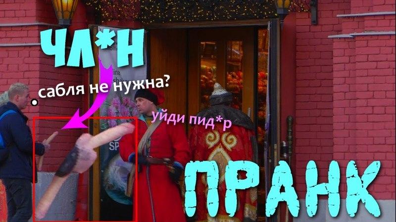 ПОШЛЫЙ 2 / СЕКСУАЛЬНЫЙ ДЕРЗКИЙ ПРАНК