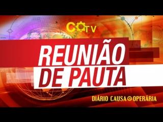 Reunião de Pauta   Depois de secar o Cantareira, Alckmin ameaça o Rio São Francisco– 91   24/8/2018