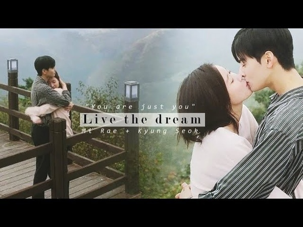 Mi Rae x Kyung Seok ● Live The Dream ● Gangnam Beauty [FINALE]