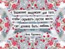 Заставки Стихи (Ю, 01.12.2014-29.02.2015)