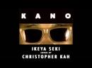 Culture Cinéma : Kano Ikeya Seki