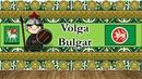 The Sound of the Volga Bulgar Language Sample Texts