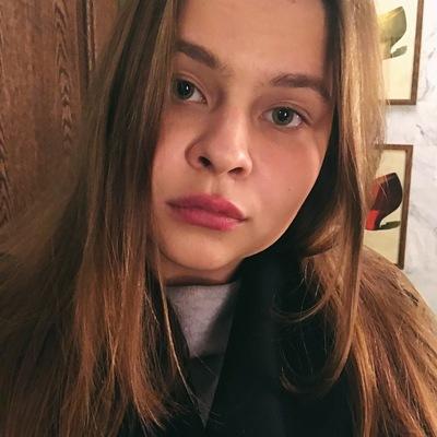 Ульяна Пономарёва