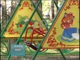 Благоустройство детских площадок в городском округе Клин