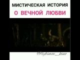 lybimoe_kino___BgJA1EPFCbg___.mp4