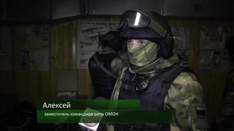 Телекомпания Город: 3 октября в России отмечается день образования отрядов мобильных особого назначения