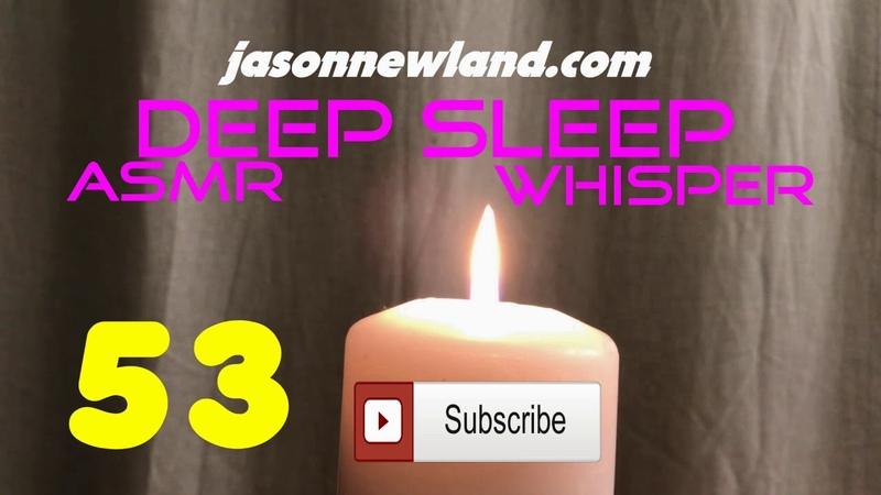 (ASMR) 53 Deep Sleep Whisper Hypnosis (Jason Newland) (22nd February 2019)