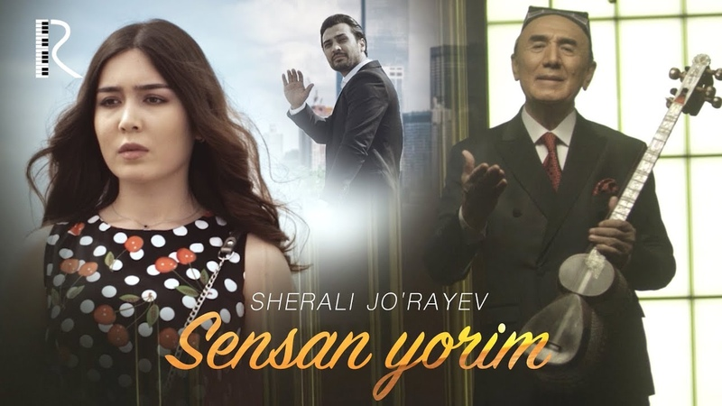 Sherali Jorayev - Sensan yorim | Шерали Жураев - Сенсан ёрим
