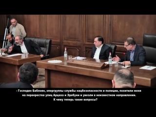 Блиц-опрос для Никола Пашиняна за день до выборов. 30.04.2018