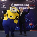 Андрей Окулов фото #32