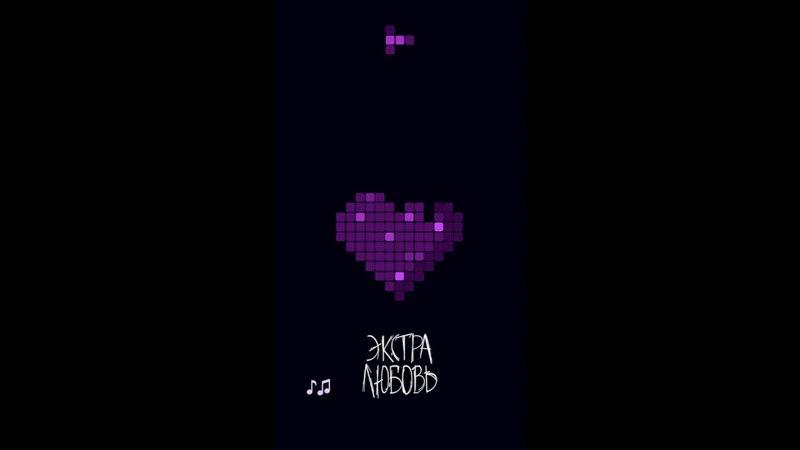 Elvira T - Экстра Любовь (Oleg PIKL Remix)