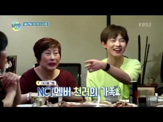 180522 Chenle (NCT) @ One Night Sleepover Trip Preview