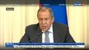 Новости на Россия 24 Лавров пояснил как искать блох