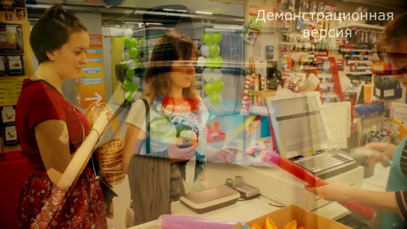 Академия школы - оптово-розничный магазин-склад