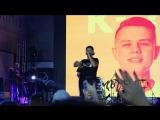 K-Ru- Күтәр байрагыңны (Live in Moscow)