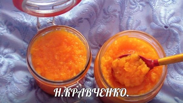 """Тыквенное варенье """"Оранжевое наслаждение"""""""