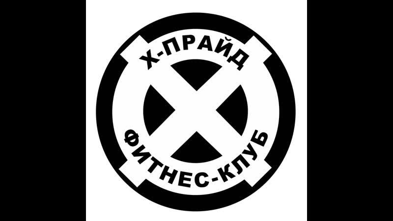 Мемориал Гуляева Жахонгир Жим 90 незачет