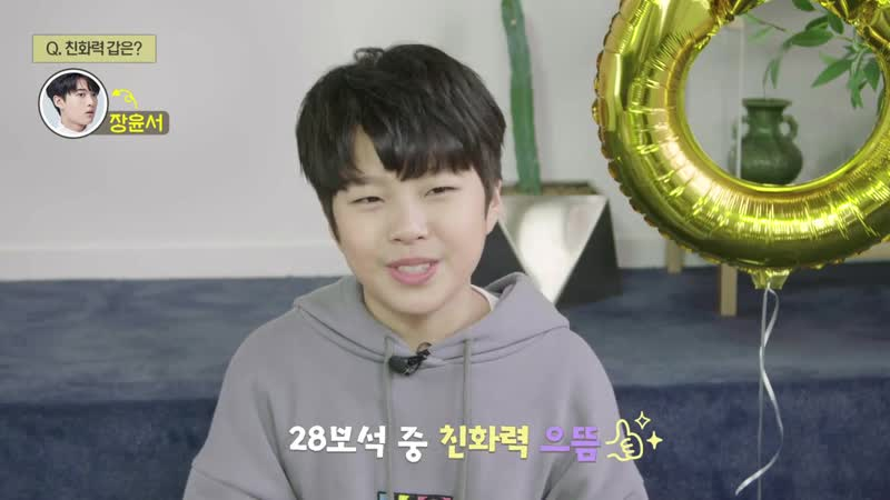 [181211] YG Treasure Box » Survey Cam » C3 Jung Junhyuk