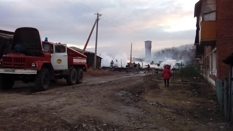 Пожар село Комсомольск Учалинского района 17.11.2018