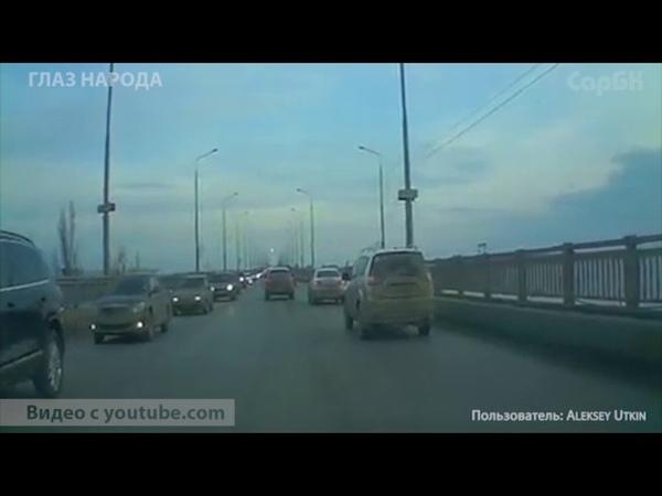 Разворот на мосту Саратов-Энгельс