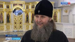 Михаило-Архангельский кафедральный собор посетили первые лица области. Сюжет ТК «Поморье»