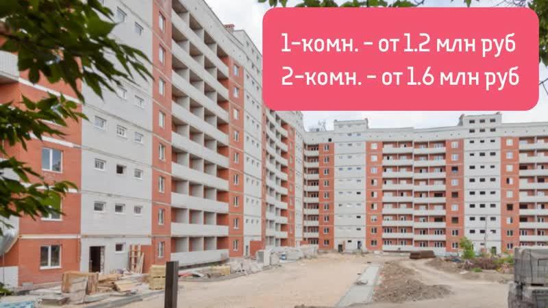 ЖК Посейдон г. Волгоград