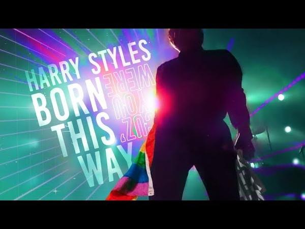 Harry Styles – BORN THIS WAY