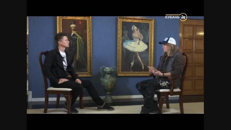 Роман Архипов в ХЗ с Дмитрием Нестеровым на телеканале Кубань24