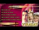 Virasat 1997 _ Full Video Songs Jukebox _ Anil Kapoor, Tabu, Pooja Batra