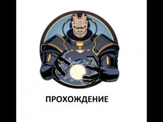 [shadow fight 2]Бой с титаном
