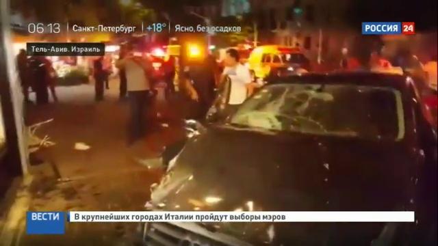Новости на Россия 24 В центре Тель Авива автомобиль протаранил ресторан погибли три человека