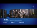 Viasat History Плантагенеты самая кровавая династия Британии