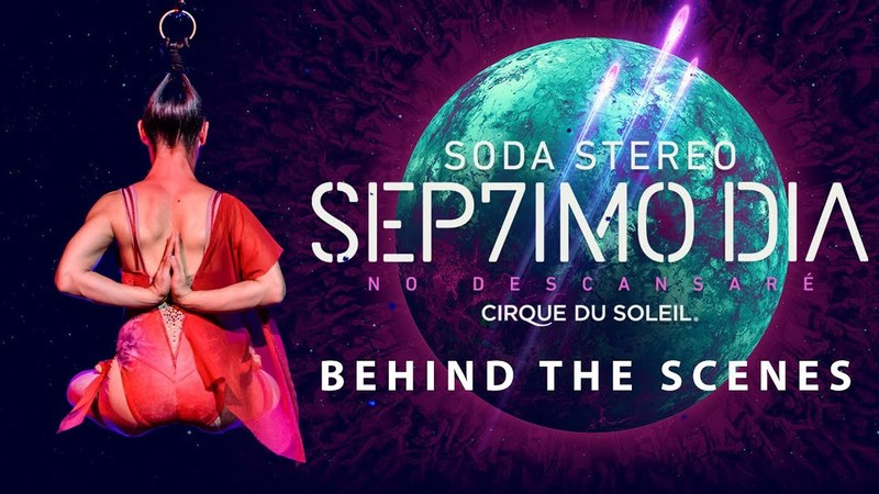 Behind the Scenes: The Automation and Machinery of Sep7imo Dia | Episode 2 | Cirque Du Soleil