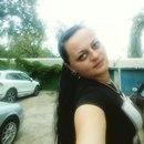 Виктория Бондарева фото #26