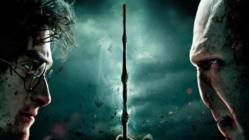 Гарри Поттер против Воландеморта Full HD