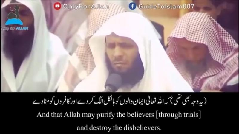 Beautiful Recitation (Surah Imran-Dhariyat)- Sheikh Mansour As-Salimi الشيخ منصو.mp4