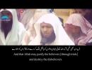 Beautiful Recitation Surah Imran Dhariyat Sheikh Mansour As Salimi الشيخ منصو mp4